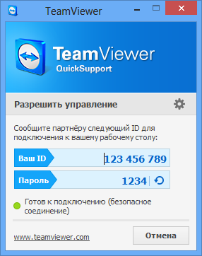 win-quicksupport.png